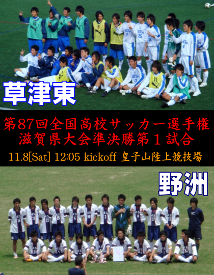 2008 semi-final.png