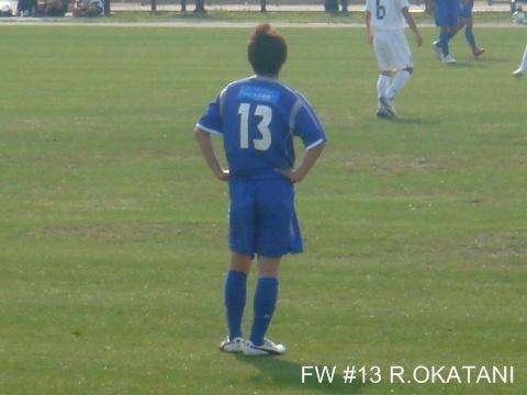 OKATANI20090502.jpg